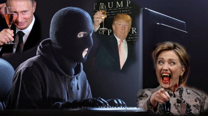 Hillary Clinton e la bufala degli hacker russi